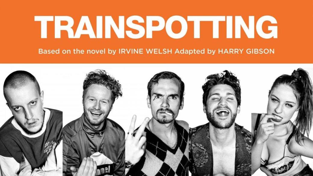 trainspotting-live-adelaide-fringe-1200x675
